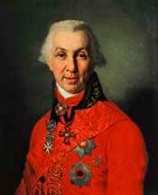 Гавриил Романович Державин. Портрет 1811 года. Автор Владимир Лукич Боровиковский