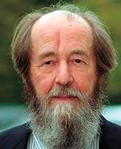 Александр Исаевич Солженицын.